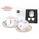 Kpl. 2 filiżanek espresso - Wassily Kandinsky II