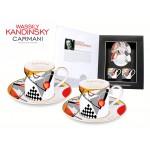 Kpl. 2 filiżanek espresso - Wassily Kandinsky VI